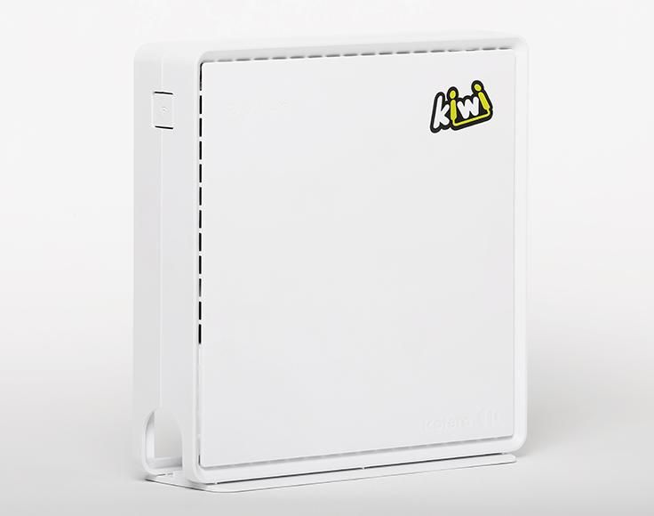 KiwiBox-Under-new